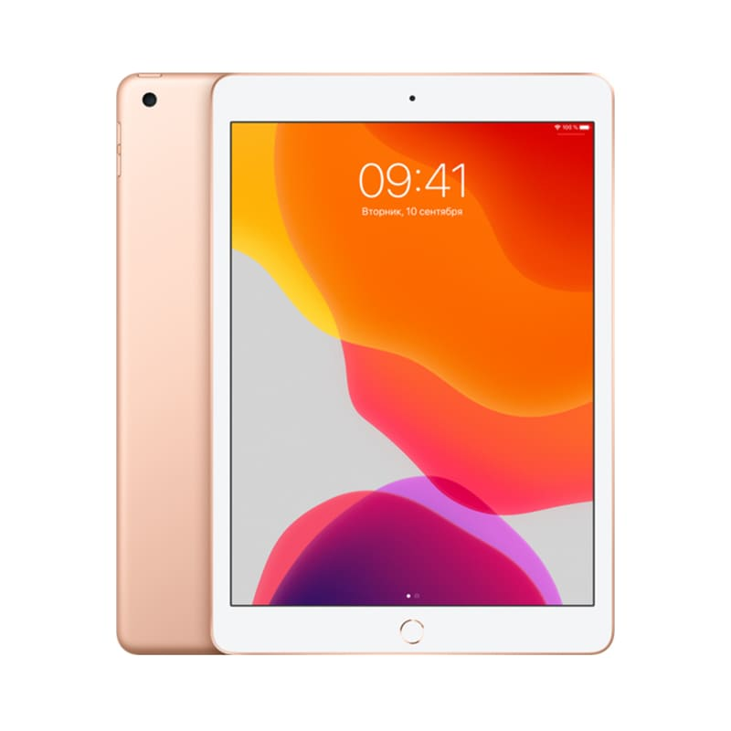 iPad 2019 32Gb Wi-Fi (gold)